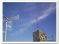 Radiofrecuencia: Emisora de TV